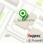 Местоположение компании Автоштучки