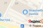Схема проезда до компании Тандем в Новочебоксарске