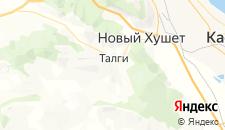Отели города Талги на карте