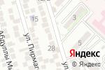 Схема проезда до компании Продовольственный магазин в Махачкале