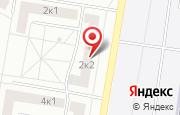 Автосервис Bosch в Новочебоксарске - Пионерская улица, 2/2: услуги, отзывы, официальный сайт, карта проезда