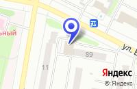 Схема проезда до компании ТПК ОРТ в Новочебоксарске
