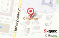 Схема проезда до компании Диванофф в Новочебоксарске