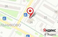 Схема проезда до компании Сеть офисов продаж и обслуживания в Новочебоксарске