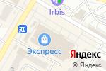 Схема проезда до компании Tele2 в Новочебоксарске