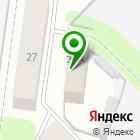 Местоположение компании Булавка