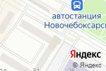 Схема проезда до компании Салон мебели в Новочебоксарске