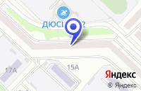 Схема проезда до компании ПКФ СТРОЙХОЗПРОДУКТСЕРВИС в Новочебоксарске
