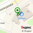 Местоположение компании Здоровяк
