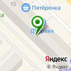 Местоположение компании Максимка