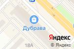 Схема проезда до компании Дамское белье в Новочебоксарске