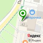 Местоположение компании БЭЙБИК