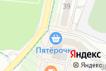 Схема проезда до компании Dixon в Новочебоксарске