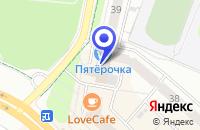 Схема проезда до компании ТФ АТОН в Новочебоксарске