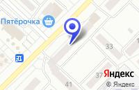 Схема проезда до компании ДОВЕРИЕ в Новочебоксарске