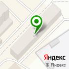 Местоположение компании Магазин автозапчастей