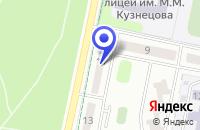 Схема проезда до компании МП ГОСТИНИЦА ГЭССТРОЙ в Новочебоксарске