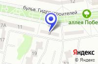 Схема проезда до компании ЖСК АЗАМАТ в Новочебоксарске