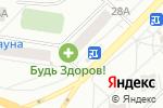 Схема проезда до компании СрочноДеньги в Новочебоксарске