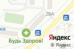 Схема проезда до компании ФоТочка в Новочебоксарске