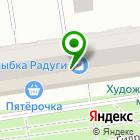 Местоположение компании Смак