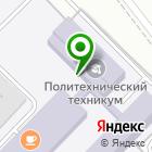 Местоположение компании Сдк-Сервис