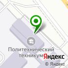 Местоположение компании Центр автомобильных услуг