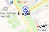 Схема проезда до компании КАНАШСКИЙ ИНСТРУМЕНТАЛЬЩИК в Канаше