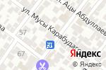 Схема проезда до компании ЭНЕРГОГАРАНТ, ПАО в Махачкале