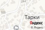 Схема проезда до компании Продуктовый магазин в Тарках