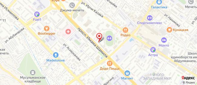 Карта расположения пункта доставки Махачкала Имама Шамиля в городе Махачкала