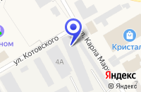 Схема проезда до компании СТРОЙКАСКАД в Канаше