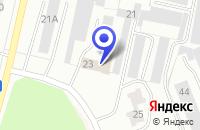 Схема проезда до компании ФИЛИАЛ ЧУВАШСЕТЬГАЗ НОВОЧЕБОКСАРСКГАЗ в Новочебоксарске