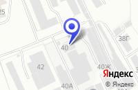 Схема проезда до компании ТФ ВОЛЖСКИЙ ТРАНЗИТ в Новочебоксарске