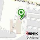 Местоположение компании Иномаркоff
