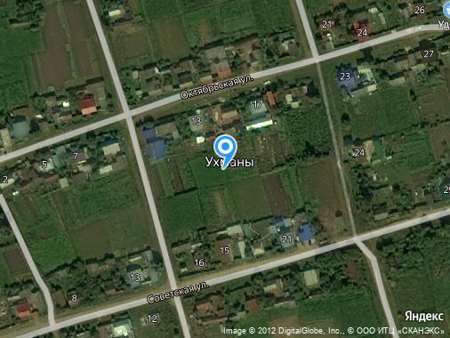 Продажа коммерческой недвижимости, 71 м², Ухманы