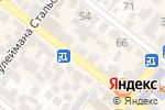 Схема проезда до компании Чекмастер в Махачкале