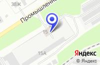 Схема проезда до компании КАМАЗСЕРВИС в Новочебоксарске