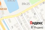 Схема проезда до компании Чекмастер в Новом Кяхулае