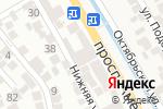 Схема проезда до компании Сириусюгмоторс в Махачкале