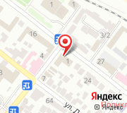 Федеральная налоговая служба по Кировскому району
