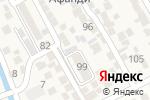 Схема проезда до компании Магазин бытовой химий в Новом Кяхулае