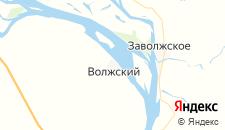 Отели города Волжский (Астраханская область) на карте