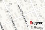 Схема проезда до компании Кайтаг в Новом Хушете