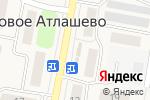 Схема проезда до компании Надежда в Новом Атлашево