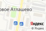 Схема проезда до компании Продуктовый магазин в Новом Атлашево