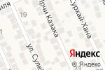 Схема проезда до компании Кредитпилот в Новом Хушете