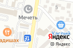Схема проезда до компании Mobi 05 в Каспийске