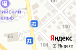 Схема проезда до компании Акула в Каспийске