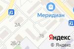 Схема проезда до компании Гастроном в Каспийске